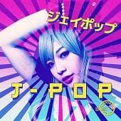PNBT 1127 J-Pop