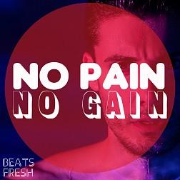 BF 107 No Pain No Gain