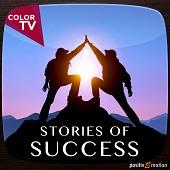 CTV1107 Stories of Success